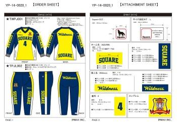 注文番号:YP-14-0020_yellow