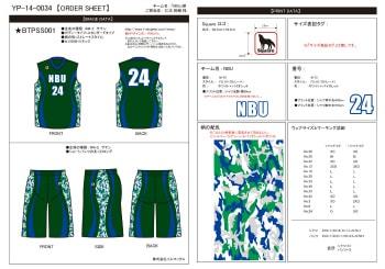 注文番号:YP-14-0034_green