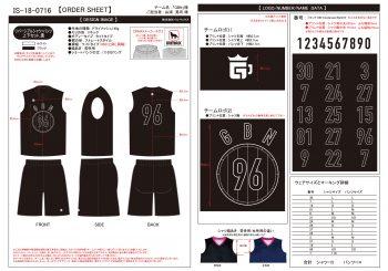 注文番号:IS-18-0716_black