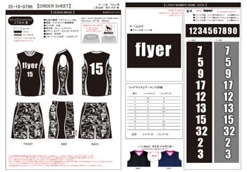 注文番号:IS-18-0796_black