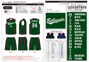 注文番号:IS-18-0856_green
