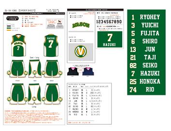 注文番号:IS-19-1090-Green