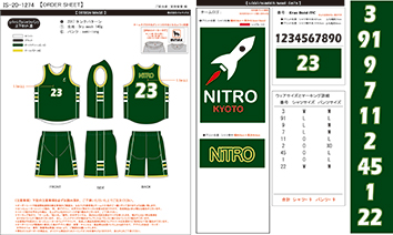 注文番号:IS-20-1274-Green
