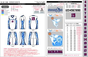 注文番号:IS-20-1396-White