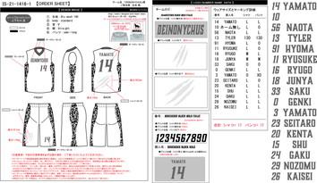 注文番号:IS-21-1416-1-White