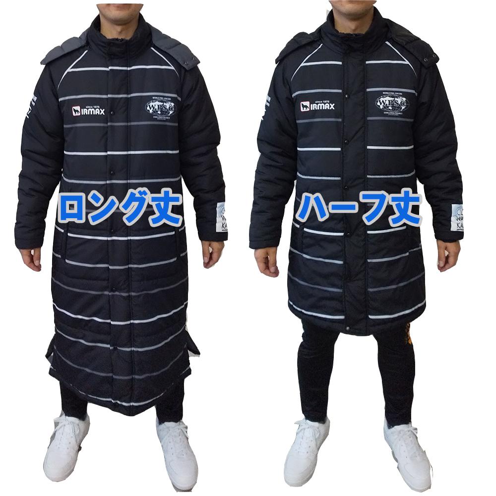 昇華ベンチコート(中綿入り)