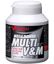 メガパワー マルチビタミン&ミネラル