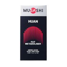 HUAN [フアン] 8本入