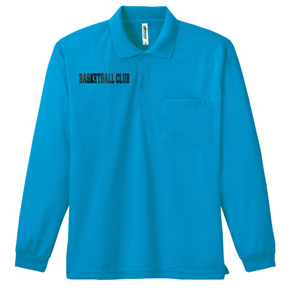 ラバープリント付 / ポロシャツ・パンツセット